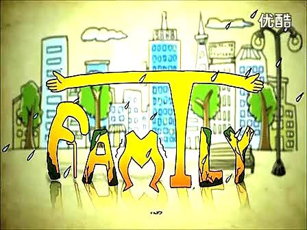 央视family_中国网络电视台-CCTV央视公益广告 家庭-FAMILY 标清-千里眼视频 ...