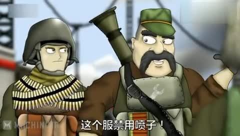 战地好基友第一季3_战地好基友 第一季第11集中文字幕-游戏视频-搜狐视频