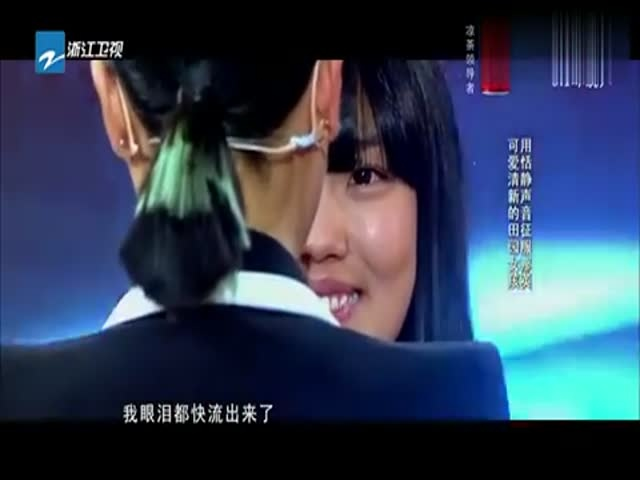 卫辉唐庄镇第一美女_《中国好声音第二季》唐荭菲《旅行》-影视综视频-搜狐视频
