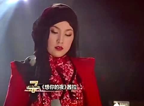 茜拉想你的夜视频_茜拉翻唱关喆《想你的夜》-音乐视频-搜狐视频
