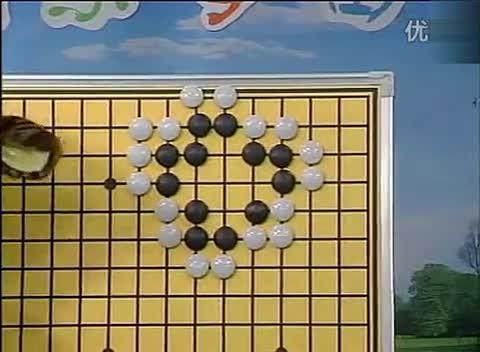 快乐学围棋_快乐学围棋第2部第11集大眼歌-游戏视频-搜狐视频