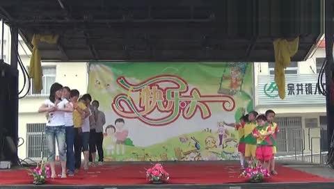 幼儿甩葱舞教学视频_金摇篮幼儿园六一亲子舞蹈《甩葱歌》-舞蹈视频-搜狐视频