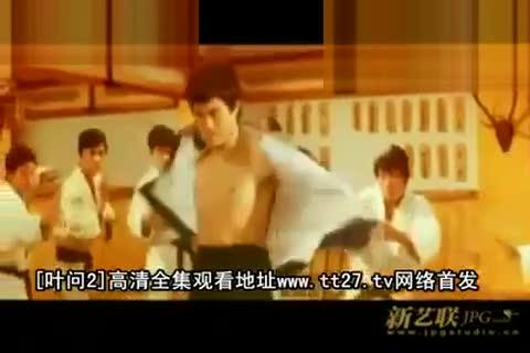 叶问2粤语高清_电影《叶问2》高清DVD 在线观看-影视综视频-搜狐视频