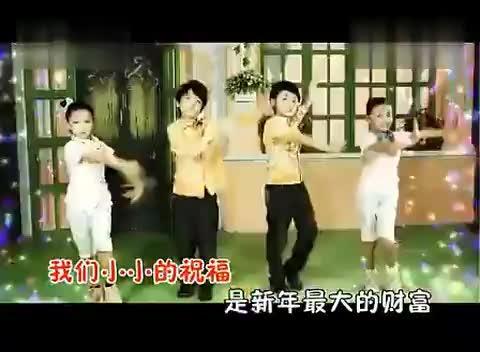 四小福送福舞蹈_牛欣欣2012贺岁专辑《四小福送福》MV 高清-音乐视频-搜狐视频