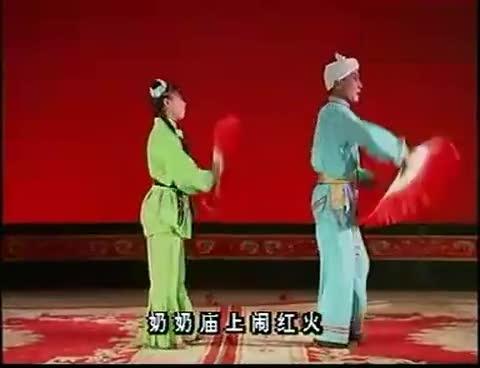 内蒙二人台视频_内蒙二人台挂红灯 视频-音乐视频-搜狐视频