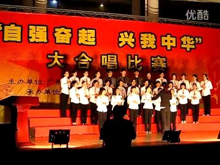 七子之歌恶搞_20091203大合唱 七子之歌-音乐视频-搜狐视频