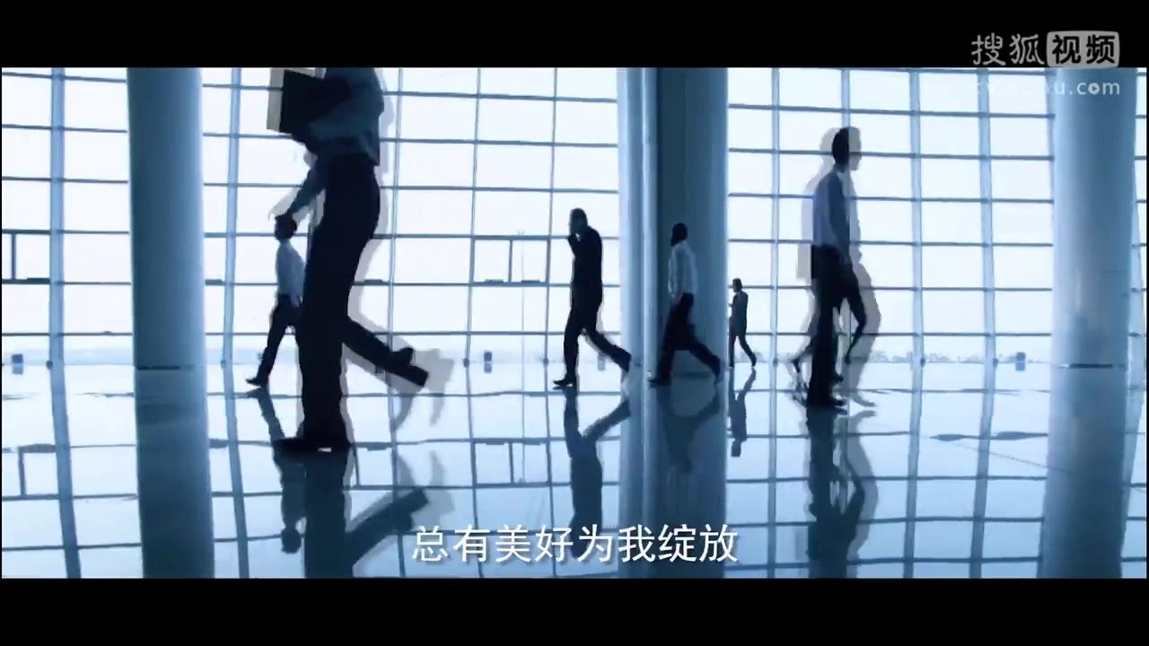 无限极户外游戏_《梦想无限极》MV-音乐视频-搜狐视频