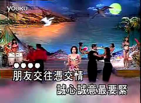 泳装美女视频歌曲_十二大美女海底朋友情泳装歌曲闽南语-音乐视频-搜狐视频