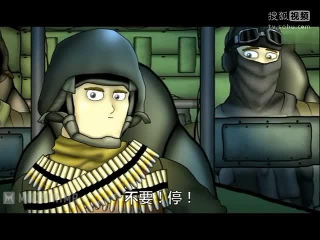 战地好基友第一季3_战地好基友 第一季第6集中文字幕-游戏视频-搜狐视频