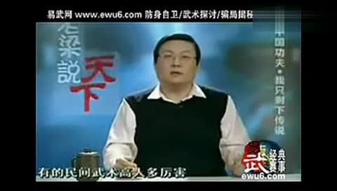 老梁说天下女尸_老梁说天下:中国功夫 我只剩下传说-原创视频-搜狐视频