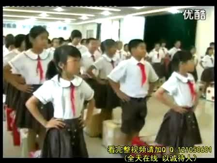 湘教版五年级音乐下册第5单元 彼得与狼