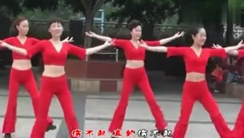 场舞伤不起_广场舞伤不起分解动作16步恰恰教学动作分解菰簈-原创视频-搜狐