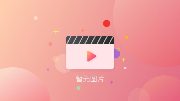 苏少版四年级美术上册视频