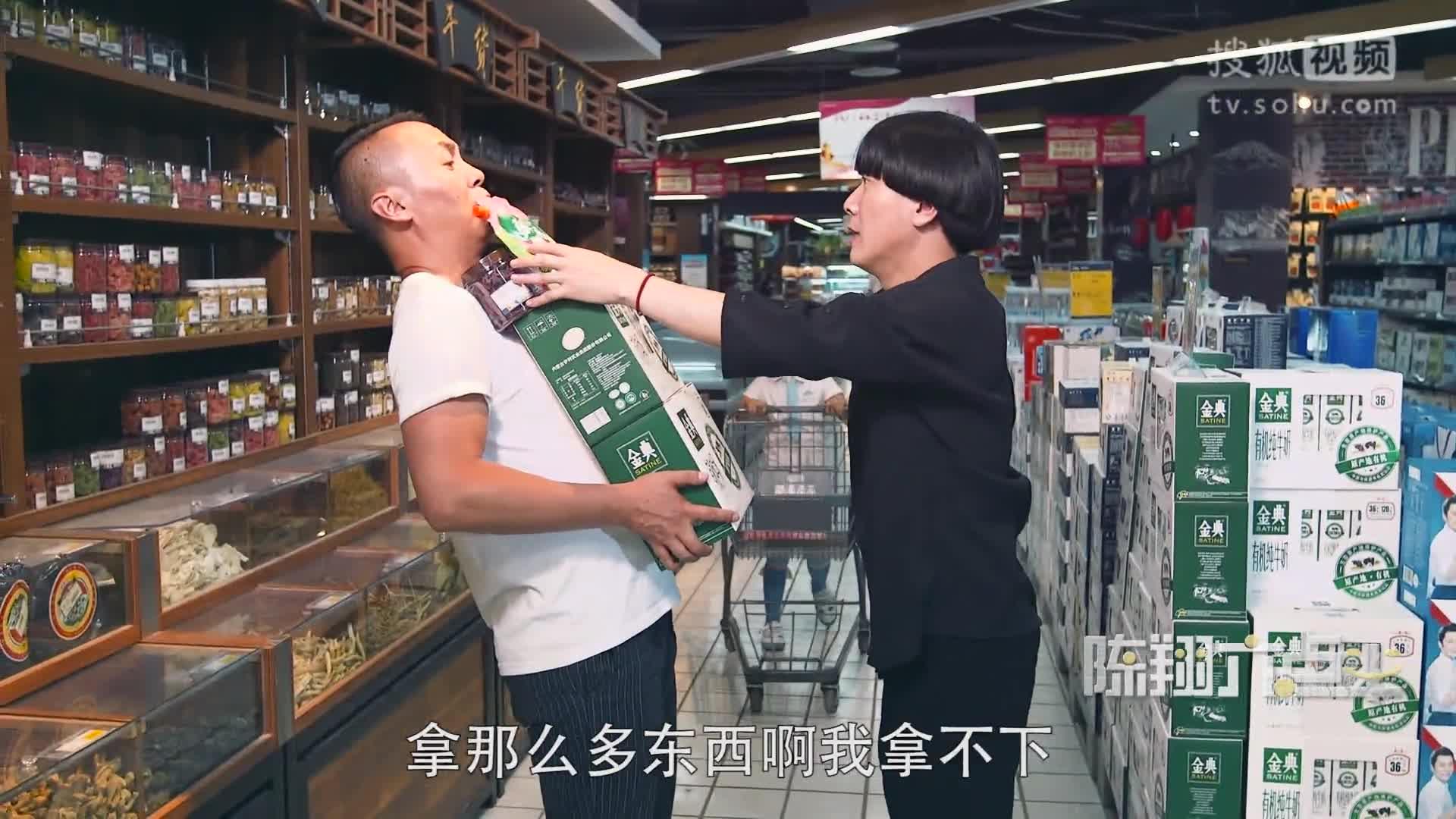 《陈翔六点半》第110集 老汉路遇争执化身正义演员