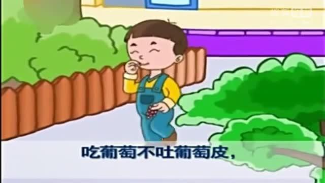 视频绕口令视频大全-腾讯儿童康卫中秋景山水技法图片