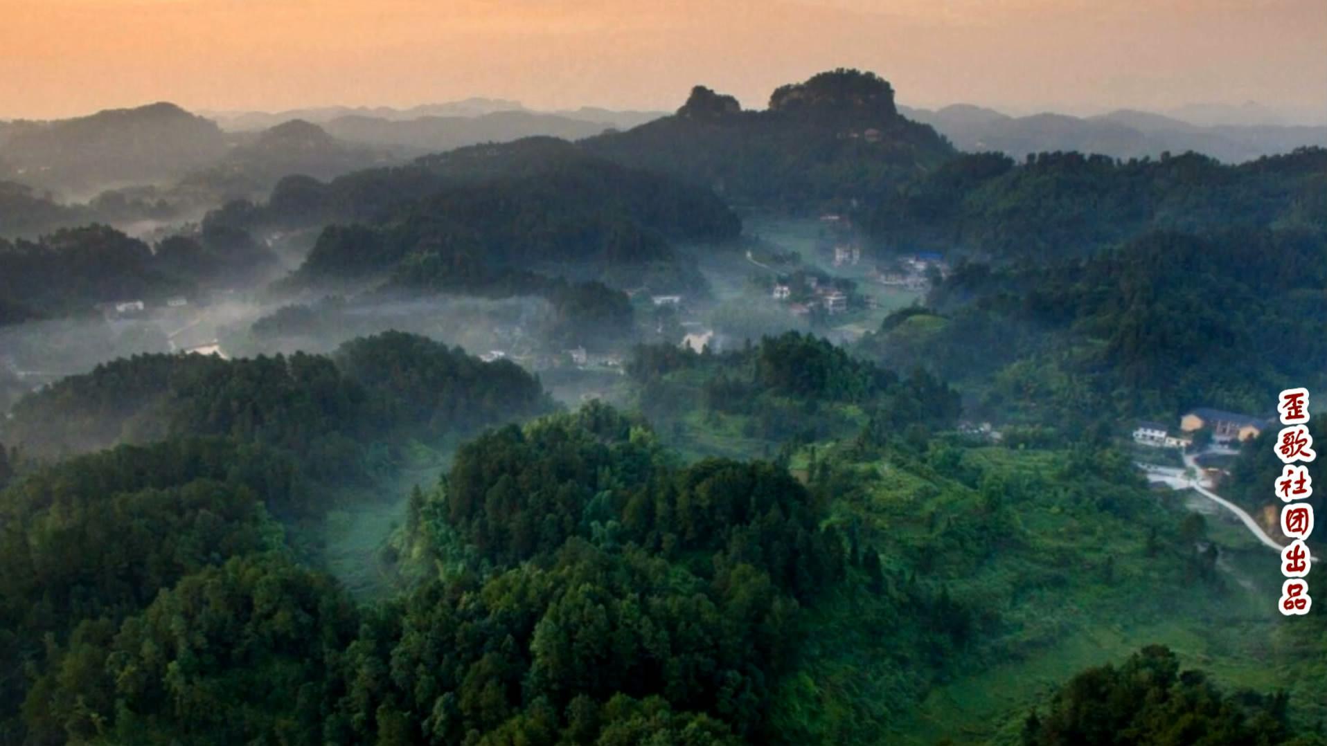 《中华名山实在多》都是历史的浓缩