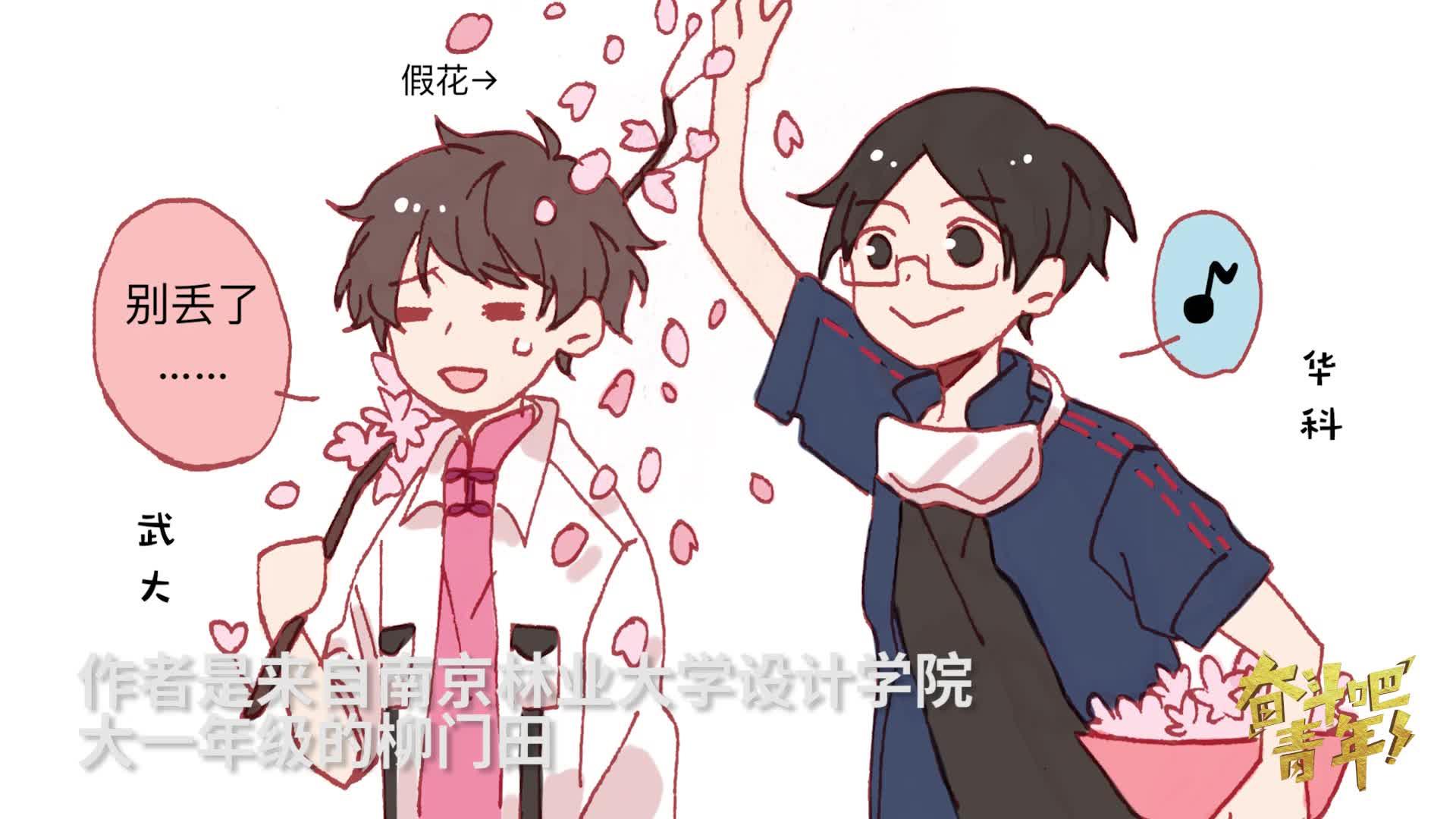 萌!南京创作漫画学生设计高校医生漫画!拟人看专业之图片