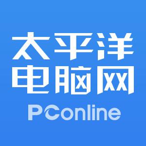 太平洋電腦網