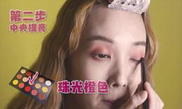 神级化妆术,了解一下