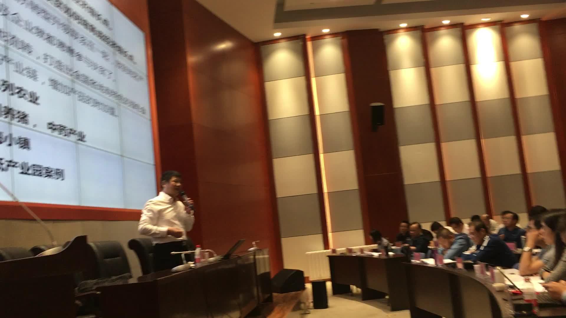 宏皓受邀宁夏自治区国企公开课讲授《金融市场及形势分析与应对》