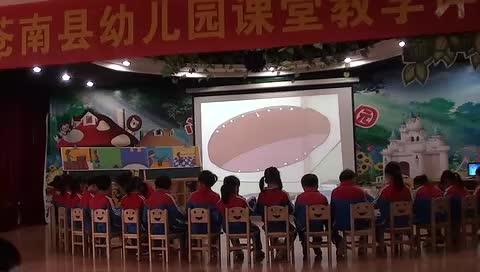 幼儿大班绘本《一颗顽固的牙》【岳小红】(幼儿园优质课研讨教学视频)