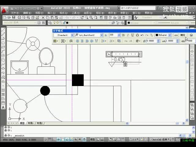 cad机械制图基础_cad教程机械制图及cad基础习题集_cad电子教材-教育视频-搜狐视频