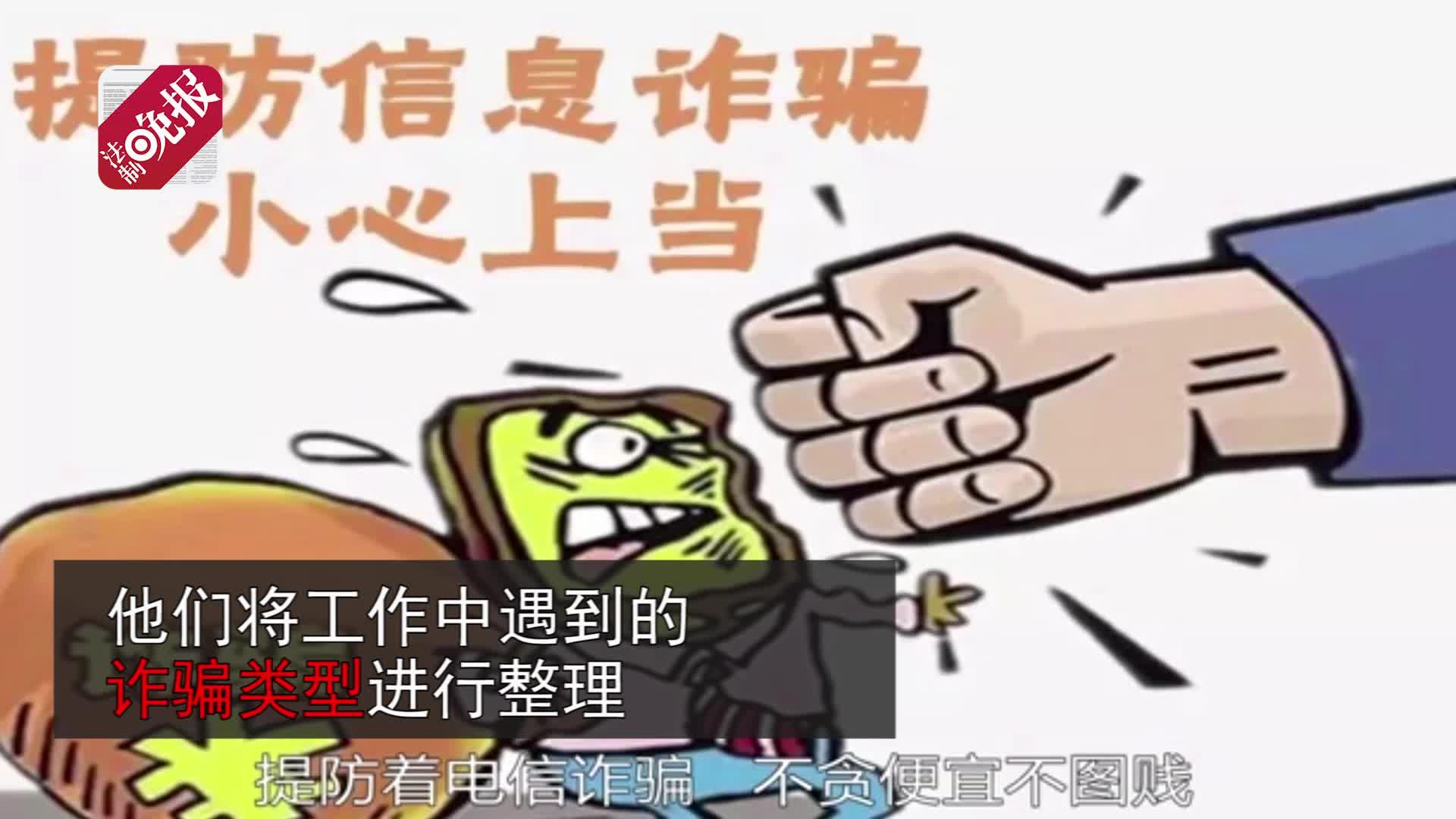 民警喊麦反v民警-腾讯全网西瓜搜视频唐砖视频图片
