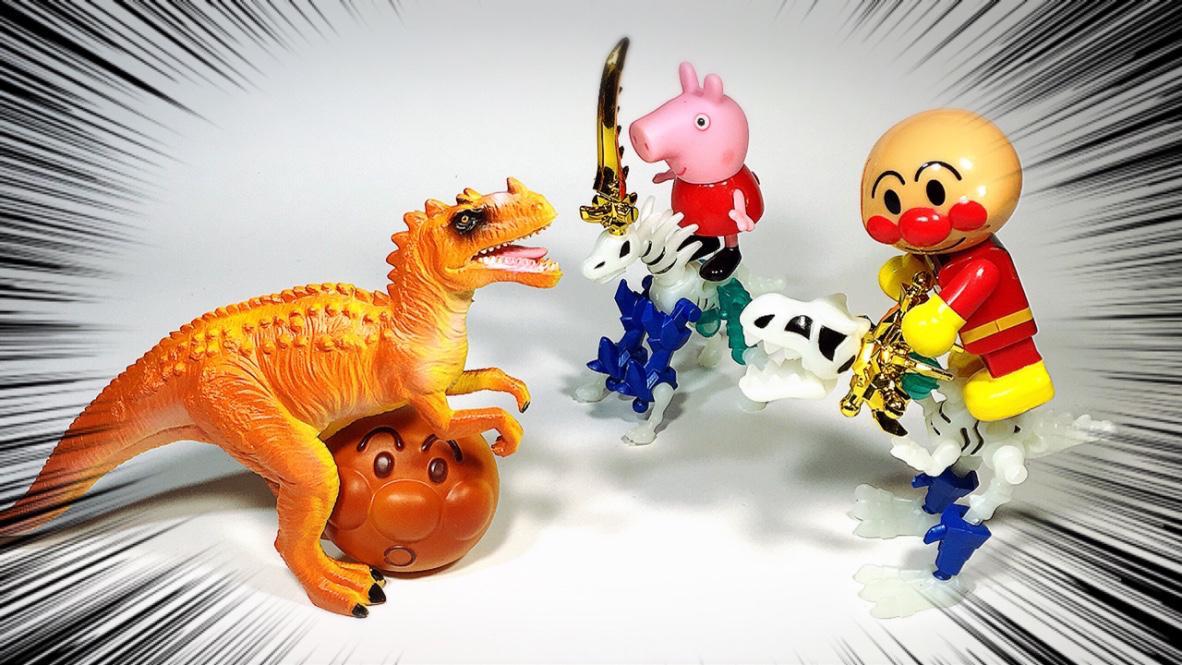 【奥特曼荧光恐龙定格动画拆箱】粉红猪小妹小猪佩奇 海底小纵队  熊