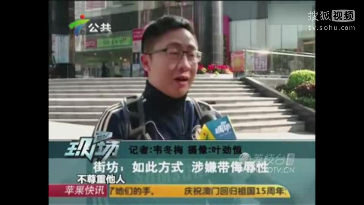 热播韩剧排行榜_20名男学生被老师当女生面脱裤打屁股-千里眼视频-搜狐视频