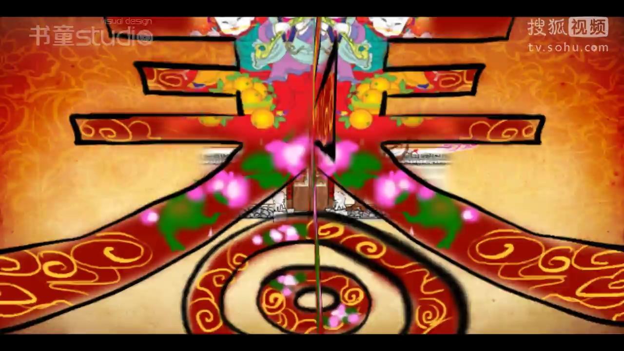 美国性短片_春节《中国传统节日》系列动画短片【公益广告】-小知识视频 ...
