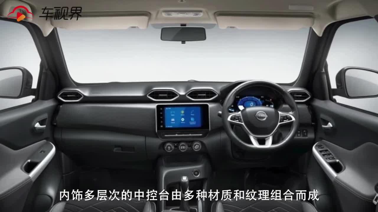 日产最小SUV Magnite官图发布,明年1月投放市场