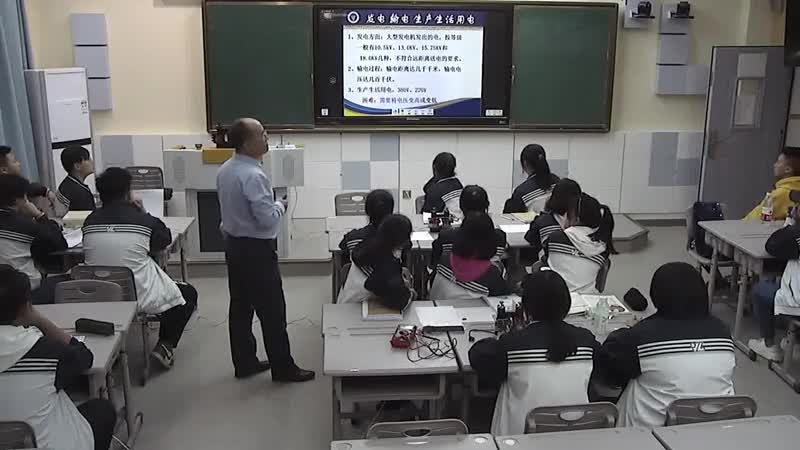 人教版高中物理选修1-1《3.4 变压器》甘肃省(高中物理青年教师参赛获奖优秀课例教学实录)