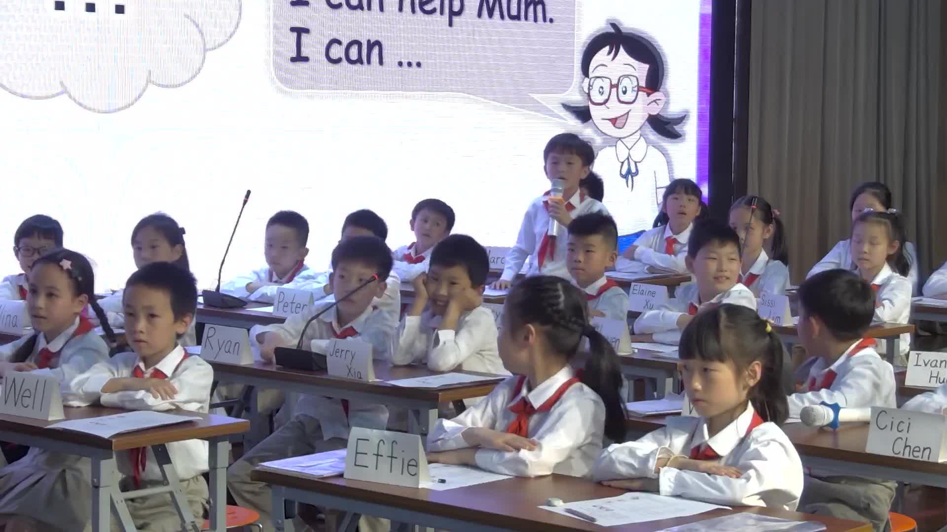 小学英语牛津上海版2B《Module4 Unit2 Mother's Day period 2 A happy Mother's Day》启课、教学实录及专家点评(2021年上海小学英语优质课展示活动)